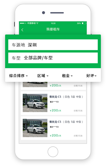 Taxi Dispatch System